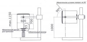 Эскиз смесителя-измельчителя