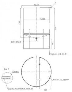 Емкость вертикальная со стеклопластиковой решёткой в верхней части