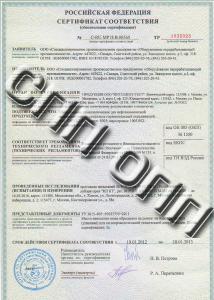 смеситель горизонтальный сертифицированный